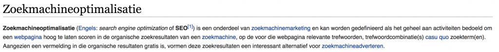 Interne links voor SEO - Wikipedia voorbeeld